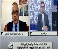 استاذ مناعة: مصر فى طريقها إلى المنطقة الآمنة في جائحة كورونا