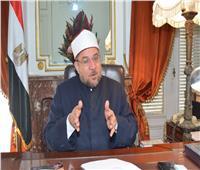 وزير الأوقاف: الدولة القوية صمام أمان لمواطنيها في الداخل والخارج