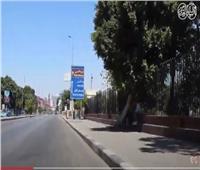 سيولة مرورية في شوارع وميادين القاهرة في عيد الأضحى.. فيديو