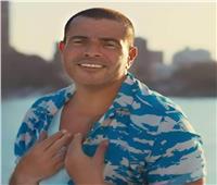 عمرو دياب «نمبر وان» على «أنغامي»