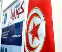 الصحة التونسية : تسجيل 5 إصابات جديدة بفيروس كورونا