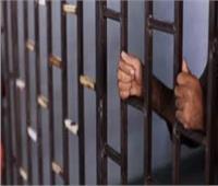 السجن 3 سنوات لعاطل قاوم ضباط الشرطة لتهريب متهم ببدر
