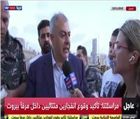 فيديو| محافظ بيروت باكيًا: الانفجار يشبه هيروشيما وناجازاكي.. وفقدنا طاقم إطفاء بالكامل