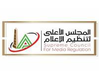 «الأعلى للإعلام» يعتمد الشعار الرسمي الجديد