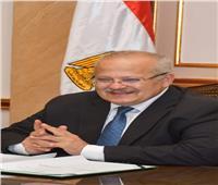تنسيق الجامعات 2020|بشري سارة من رئيس جامعة القاهرة لأوائل الثانوية العامة