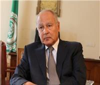 """""""أبوالغيط"""" يجري اتصالاً بالرئيس اللبناني.. ويعتزم زيارة لبيروت في غضون أيام"""
