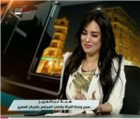 بالفيديو| الكاتبة هبة عبد العزيز: المرأة قادرة على تشكيل وعي وثقافة المجتمع
