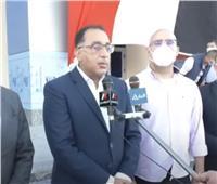 بالفيديو | رئيس الوزراء: لم نتوقف عن العمل وتنفيذ برامج التنمية رغم كورونا