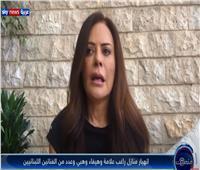 بالفيديو| كارمن لبس: سمعت صوت صواريخ قبل انفجار بيروت