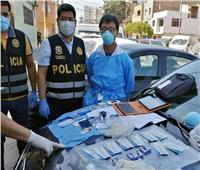 بيرو: ارتفاع الإصابات المؤكدة بكورونا إلى 447 ألفا و624 حالة