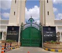 تنسيق الجامعات 2020  لأول مرة بجامعة القاهرة تقديم طلبات التسكين بالمدن الجامعية إلكترونيًا