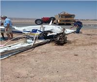 عاجل| مصرع قائدي طائرة الجونة وتشكيل لجنة للتحقيق