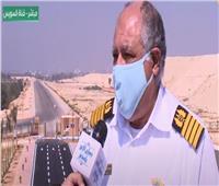 فيديو| القبطان عمرو فايز: قناة السويس الجديدة رفعت تصنيف القناة العالمي