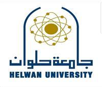 جامعة حلوان تنظم بطولة للشطرنج