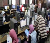تنسيق الجامعات 2020  19 ألف طالب يسجلون في اختبارات القدرات