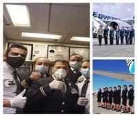 تقرير خاص| على متن الطائرة.. «تطابق الأزياء مع المضيفين» يزعج الطيارين