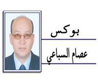 ابتلى الله كرة القدم المصرية