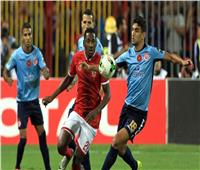 الأهلي يحدد ٣ أكتوبر لمباراة العودة أمام الوداد في دوري أبطال إفريقيا