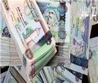 استقرار أسعار العملات العربية البنوك اليوم في البنوك 7 أغسطس