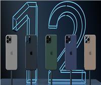 تسريبات تكشف خاصية «مزعجة» في هاتف آيفون المرتقب