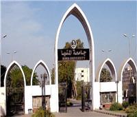 غداً..جامعة المنيا تستقبل طلاب الثانوية العامة لأداء اختبارات القدرات بـ 4 كليات