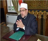 وزير الأوقاف: لا ثقة فيمن يخالف تعليمات اللجنة العليا للانتخابات بشأن الدعاية