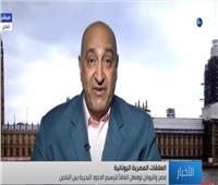 فيديو| محلل: اليونان ومصر سيقفان ضد أي أطماع تركية في شرق البحر المتوسط
