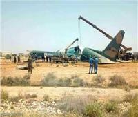 تحطم طائرة لشركة إير إنديا بجنوب الهند ووفاة اثنين وإصابة العشرات