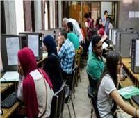 تنسيق الجامعات 2020| غدا بدء اختبارات القدرات لطلاب الثانوية العامة