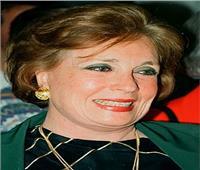 """مؤسسه """"بطرس غالي"""" تمنح چيهان السادات جائزة المرأة صانعة السلام"""