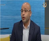 فيديو| باحث في شئون الجماعات الإسلامية: قطر ترى فشل الإعلام الإخواني في تنفيذ مشروعها