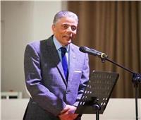 إبراهيم يونس للمصريين بالخارج: الاقتراع في انتخابات «الشيوخ» مهمة وطنية