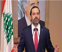 الحريري: نشكر القيادة المصرية على دعمها للبنان في أزمة انفجار بيروت