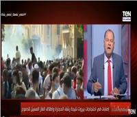 شأت الديهي: انفجار بيروت أشبه بـ«هيروشيما» ولبنان ضاع منذ زمن