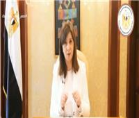 فيديو  وزيرة الهجرة تشرح تفاصيل وخطوات التصويت في انتخابات مجلس الشيوخ