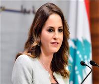 وزيرة الإعلام اللبنانية تعلن استقالتها من منصبها