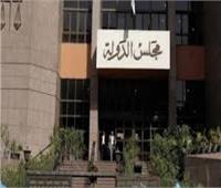 ٢٠ سبتمبر.. الحكم فى دعوى إلغاء تشكيل هيئة مكتب المحامين