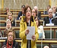 برلمانية: مشروع صندوق مواجهة الطوارئ الطبية يقضي على قوائم الانتظار