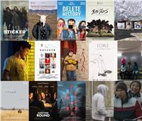 ١٦ فيلمًا دوليًا في الدورة الرابعة لمهرجان الجونة السينمائي