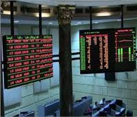 ارتفاع جميع مؤشرات البورصة المصرية بمنتصف تعاملات جلسة اليوم الأحد