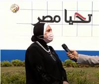 فيديو| وزيرة الصناعة: استراتيجية شاملة للنهوض بـ«الغزل والنسيج»