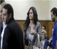 7 سبتمبر المقبل.. الحكم على استئناف سما المصري على قرار حبسها