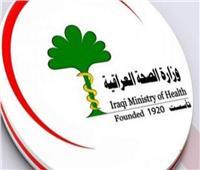 """""""الصحة العراقية"""": تسجيل 2726 إصابة جديدة بفيروس كورونا ووفاة 82 حالة"""