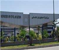 وزارة الطيران تستفيد من حادث مرفأ بيروت.. تعرف على التفاصيل