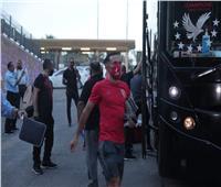 الأهلى يصل إلى ستاد القاهرة لمواجهة إنبي