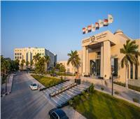 تنسيق الجامعات 2020| ننشر مصروفات جامعة مصر للعلوم والتكنولوجيا