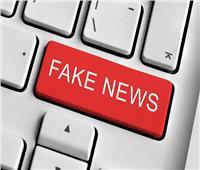 اليوم.. نظر تجديد حبس 6 متهمين بنشر أخبار كاذبة