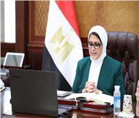 وزيرة الصحة تراجع أنظمة إحالة مرضى «كورونا» وبروتوكولات التشخيص