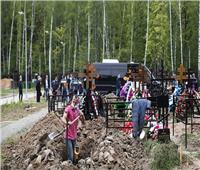 وفيات فيروس كورونا في روسيا تتخطى الـ«15 ألفًا»