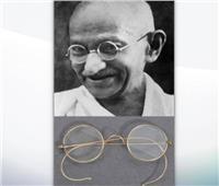 نظارة «غاندي» توارثتها الأجيال.. وتباع في مزاد عبر الإنترنت